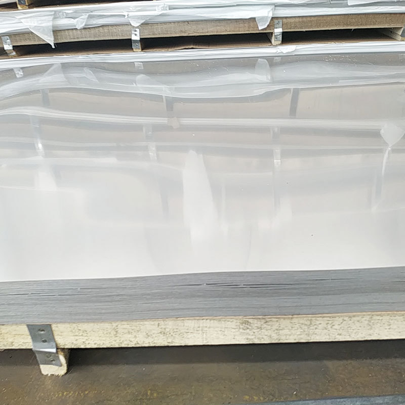 2b Finish Stainless Steel Sheet/plate