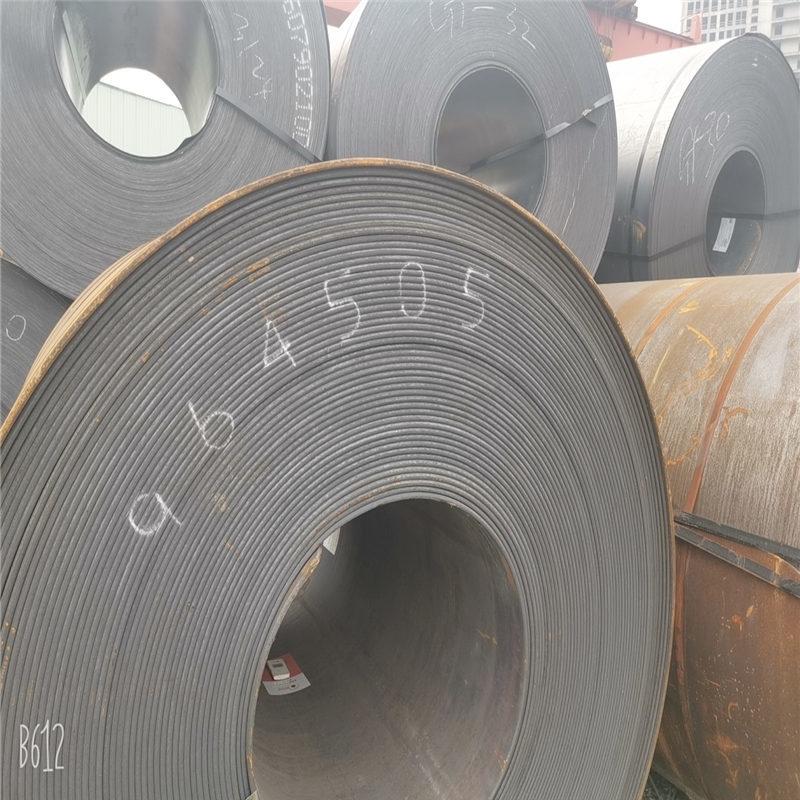 Q235 Carbon Steel Coil