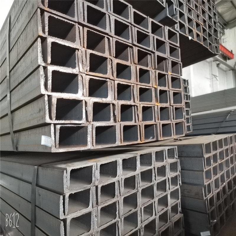 Carbon Steel Channel
