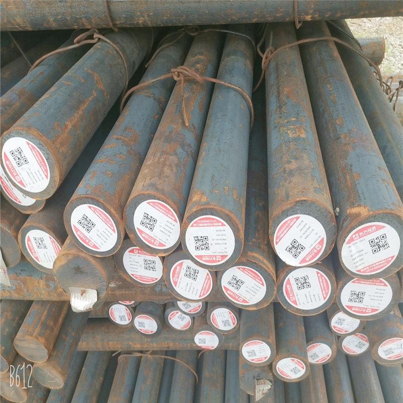 35-42 CrMo  Steel Bar