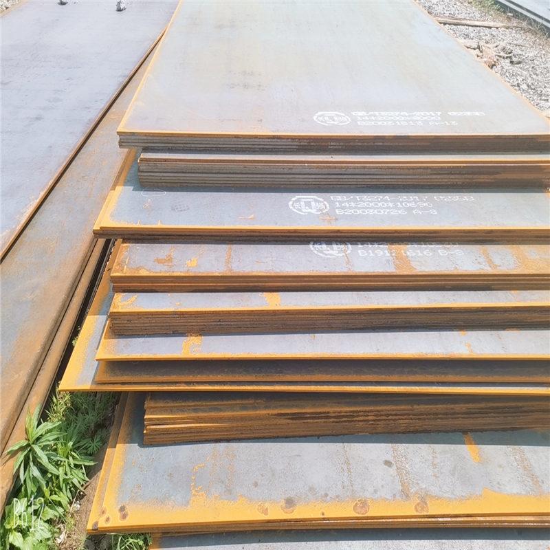 NM450 Hardox Wear Plate
