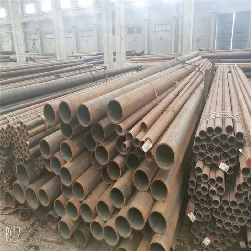 45# Carbon Steel Seamless Pipe