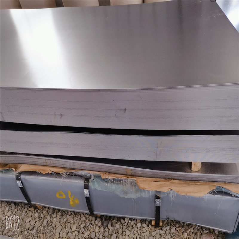 20# Carbon Steel Plate