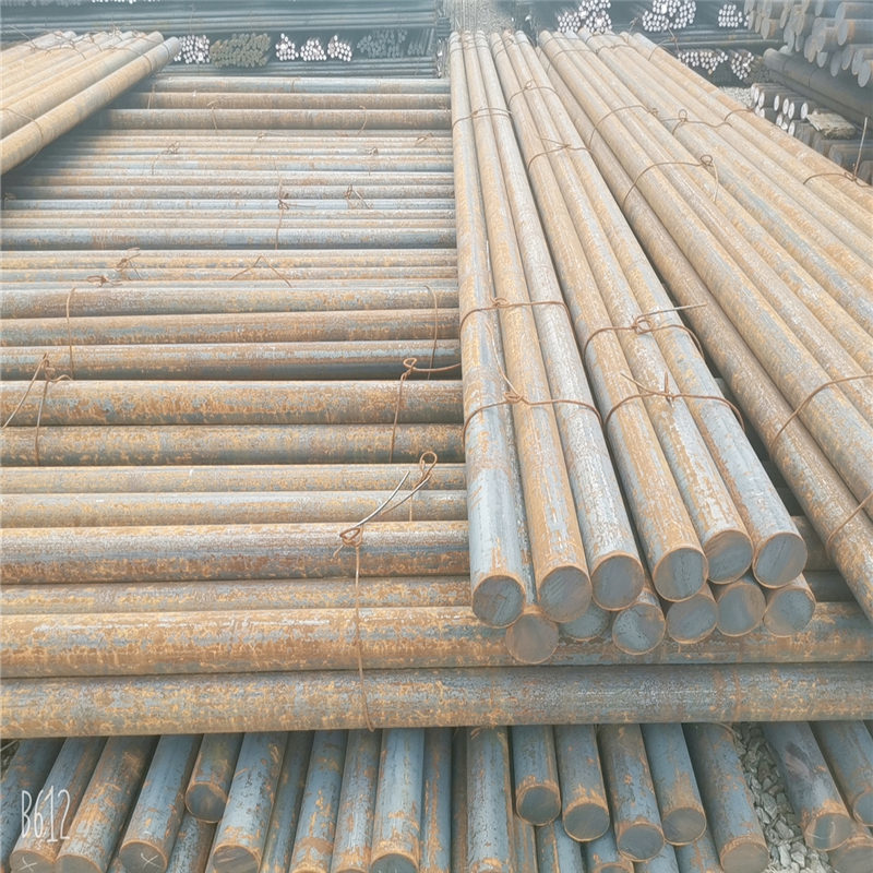 Q235 Carbon Steel Round Bar