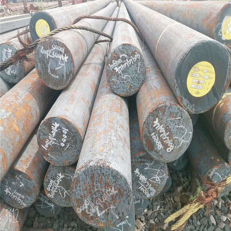 20# Carbon Steel Round Bar