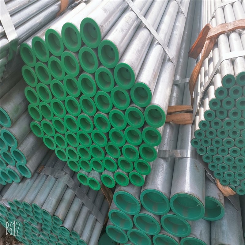 Q235A Galvanized Pipe