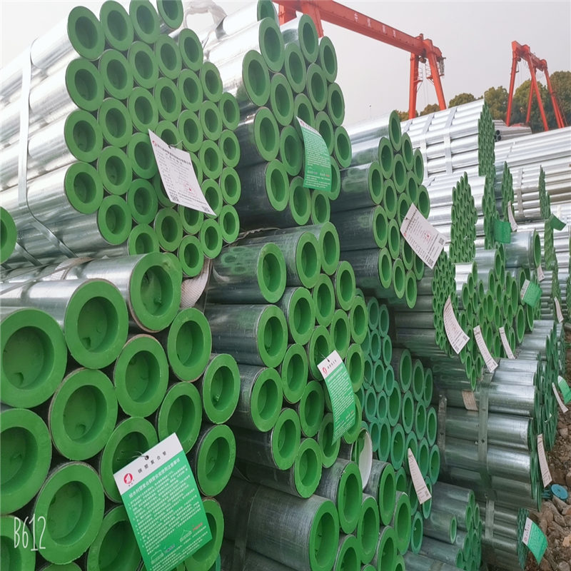 Q235B Galvanized Pipe