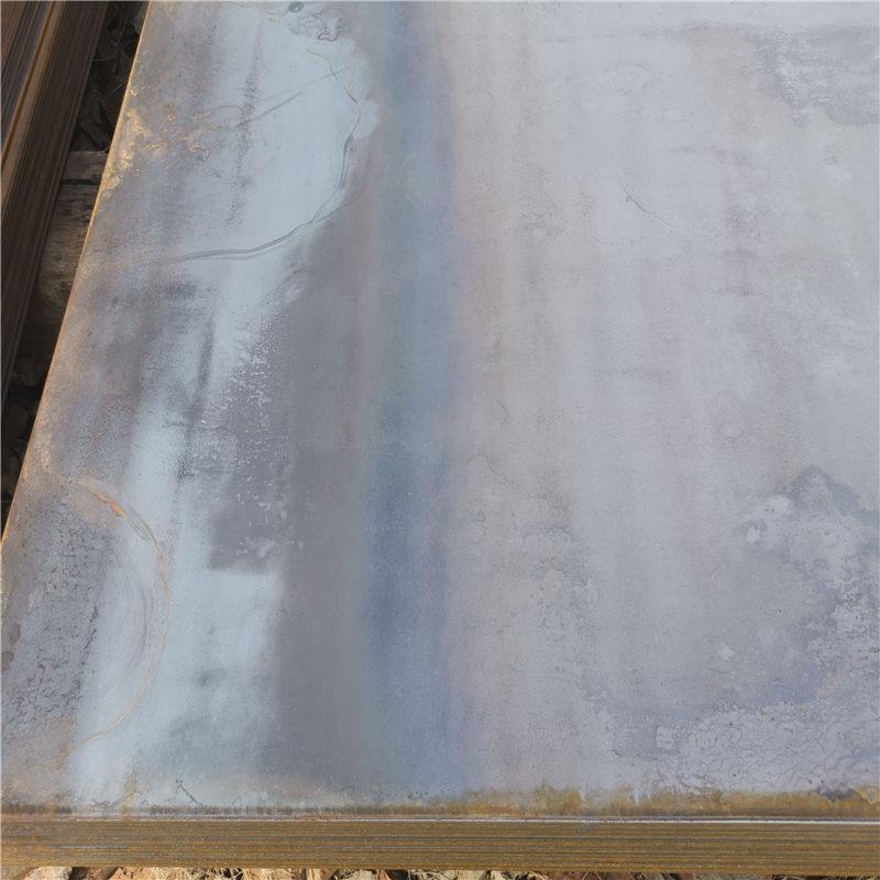 low-Alloy Steel Plate