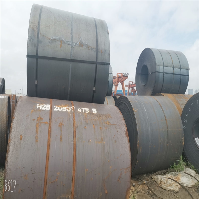 hot rolled Carbon Steel Coil